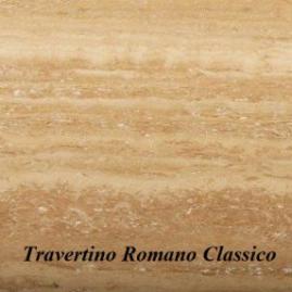 Travertino-Romano-Classico-Veincut